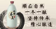 浙江塔牌绍兴酒有限公司