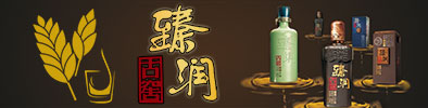 贵州省仁怀市茅台镇古窖酒业有限公司