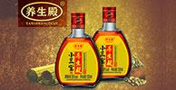 河南省养生殿龙8国际娱乐网页版有限公司