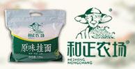 北京和正农科技有限公司