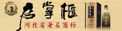 河北店掌柜龙8国际娱乐网页版有限公司