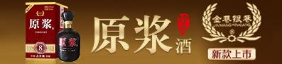 古井金巷坊龙8国际娱乐网页版有限公司
