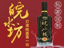 亳州市老池龙8国际娱乐网页版有限责任公司