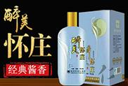 贵州怀庄龙8国际娱乐网页版(集团)