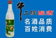 北京牛二陈龙8国际娱乐网页版有限公司