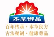 青岛神农本草堂龙8国际娱乐网页版有限公司