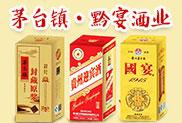 贵州黔宴龙8国际娱乐网页版有限公司
