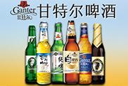 山东阳春啤酒