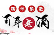 江西封缸龙8国际娱乐网页版