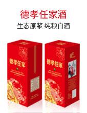 齐齐哈尔市烧锅屯龙8国际娱乐网页版
