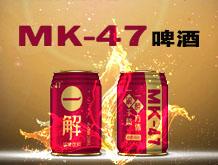 安徽天下酒坊龙8国际娱乐网页版有限公司