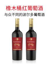 吉喜福龙8国际娱乐网页版(北京)有限责任公司