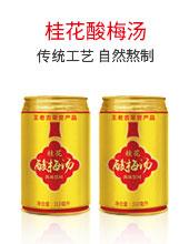 重庆洋派实业有限公司
