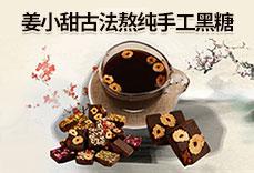广州誉赞臣国际贸易有限公司