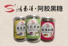 安徽省阜阳鸿易得食品有限公司