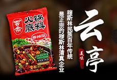 山东云亭食品有限公司