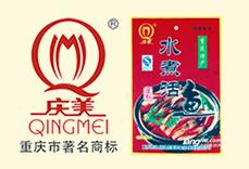 重庆市永川区佳美调味品有限责任公司