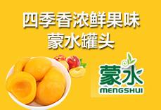 山东玉泉食品有限公司