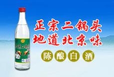 北京乾坤中德龙8国际娱乐网页版有限公司