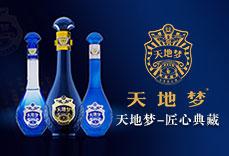 江苏神来醉龙8国际娱乐网页版有限公司