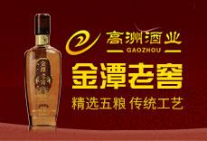 河南金潭玉液龙8国际娱乐网页版有限公司