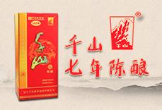 辽宁千山龙8国际娱乐网页版集团有限公司