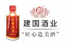 建国龙8国际娱乐网页版