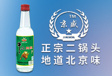 保定京盛龙8国际娱乐网页版有限公司
