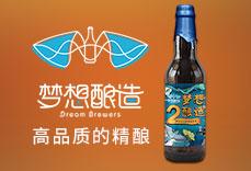 上海光途星光彩票网站有限公司
