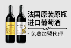 上海乐夫星光彩票网站有限公司