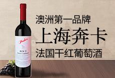 上海奔卡星光彩票网站