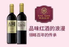 路易拉菲星光彩票网站(上海)有限公司