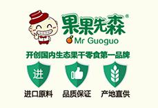 广州果果先森生物科技有限公司