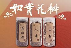 四川家和原味香料亚博体育app官方下载苹果版