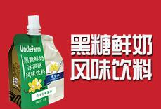 中国农场项目发展有限公司