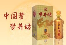 安徽梦井坊龙8国际娱乐网页版有限公司