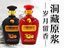 安徽老酒坊龙8国际娱乐网页版有限公司