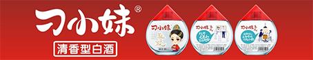 郑州刁小妹龙8国际娱乐网页版