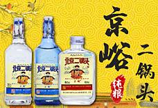 北京京峪佳酿龙8国际娱乐网页版有限公司