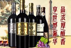 上海佐恩星光彩票网站有限公司