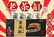 安徽省亳州市古井镇进贡坊龙8国际娱乐网页版