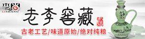 成都李府家龙8国际娱乐网页版有限公司
