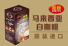 汕头市华南食品有限公司