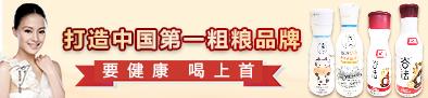江苏上首生物科技有限公司