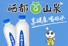深圳市中盛汇通实业发展亚博体育app官方下载苹果版