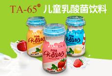 金华陆发食品亚博体育app官方下载苹果版