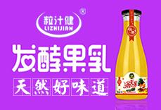 粒汁健集团(香港)国际生物科技有限公司