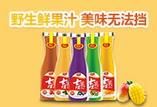 豫粮生物科技真心饮品亚博体育app官方下载苹果版