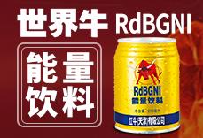 红牛(天津)科技有限公司