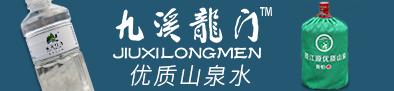 华成中益(北京)食品科技有限公司